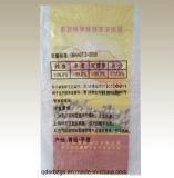 La Chine a fait le sac tissé par plastique de graine avec la qualité