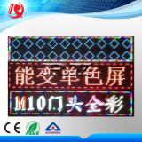 2016 НОВЫХ M10 RGB полноцветный светодиодный модуль дисплея 320*160 мм, 32*16 Pixel Очередной светодиодный знак