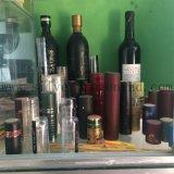 Le PVC se rétrécir les Joints de bouchons pour bouteille de vin