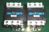 Contattore collegato meccanico di CA (LC2)