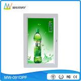 Hot Sell Vertical Display 9 polegadas Cheap Digital Photo Frame Guangdong China
