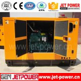 100KW de Potência do Motor Diesel silenciosa gerador de vegetais 125kVA gerador portátil