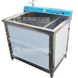 Machine à laver aux bulles aux fruits et légumes, Rondelle aux légumes à l'ozone multifonction