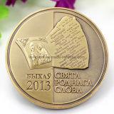 Moneda vieja de Rusia del recuerdo de encargo al por mayor