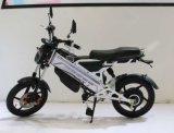 Bici elettrica del motorino del nuovo modello con i pedali