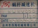 Caja de engranajes fácil del montaje para la industria de goma