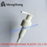中国の上10の販売の製品のプラスチックローションポンプ、ローションポンプディスペンサー