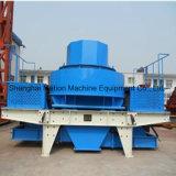 기계를 만드는 새로운 VSI 모래