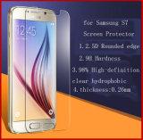 Samsung S7のための緩和されたガラススクリーンの保護装置