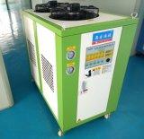Máquina caliente y fría de la temperatura de la máquina