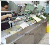 Настраиваемые Азот промывка продовольственной вакуумную упаковку наматывается герметичность упаковщик машины (LSBZ-3)