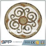 丸型のウォータージェットの大理石およびオニックスの別荘のプロジェクトのための石造りの大理石の床の円形浮彫り
