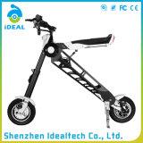 高品質350Wの黒いFoldable移動性のHoverboardの電気スクーター