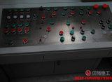 Lb1500インドネシアの熱い販売によって値を付けられるアスファルトドラム組合せのプラント
