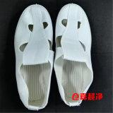 Hoogste Kwaliteit 4 Cleanroom van Gaten ESD van de Schoenen van de Veiligheid Cleanroom Schoenen