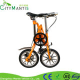 折る自転車のバイクの道の自転車Vブレーキ自転車