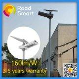 Einfache Installation 15-50W alle in eine integrierten Solarstraßenlaterne