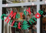 Carta de la decoración de Navidad