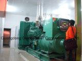 上OEMの製造業者のKta 1250kVAの大きい発電機セット