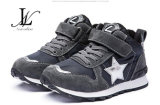Chaussures de sport de mode New Style Kids / Children (CH-019)