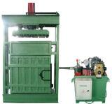 Y82ボール紙またはプラスチックのための縦油圧出版物の梱包機