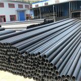 Hersteller-Qualität mit konkurrenzfähiger Preis 20-630mm HDPE Rohren