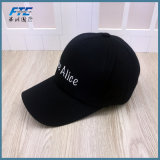 Gorra de béisbol/sombreros ajustados aduana de encargo del casquillo del Snapback del bordado