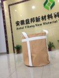Grand sac pour l'emballage de riz et de farine