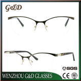 2018 Full Frame New Fashion Style Eyeglasses Eyewear Optical Frame Metal