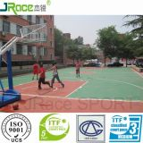 Fabrik-Preis-SPU-Basketballplatz-Bodenbelag-Material