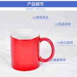 2016 Custom Printing Company Logotipo Caneca de porcelana Copo de café cerâmico Caneca vermelha
