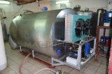 El tanque a granel del enfriamiento de la leche para la granja fresca de la vaca (ACE-ZNLG-P6)