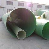 防蝕のFRP GRPの巻上げのガス管