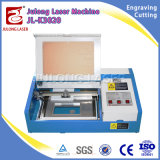 Liaocheng Julong Laser 고무 도장 조각 기계