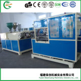 澱粉の食糧容器のThermoforming機械