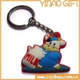 Anello portachiavi su ordinazione del PVC di marchio per i regali di promozione di affari (YB-PK-02)