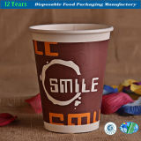 Taza de papel del café con insignia modificada para requisitos particulares
