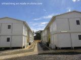 プレハブ2の寝室移動式公園のモデルホーム