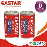 カーボン亜鉛電池D