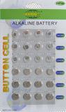 bateria alcalina da pilha da tecla de 1.5V AG13 Lr44