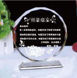 Пожалования трофея нового двойного цвета оптовой продажи 2016 кристаллический для подарков дела