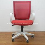 [أ921] اعملاليّ أثاث لازم شبكة مديرة كرسي تثبيت