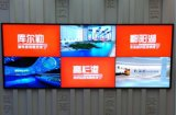 Samsung LCD 55 pulgadas de 3.9mm de pared de vídeo