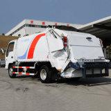 Китай НКР77llpacjay Шасси Isuzu 7 тонн мини-погрузчик пресса мусора