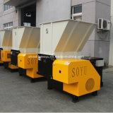 HDPE 슈레더 또는 덩어리 쇄석기 기계