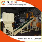 Заводской поставки металлолома большой емкости медного провода утилизации машины