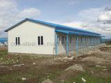2二重斜めのキャンプの家か組立て式に作られた移動式家