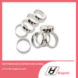 Super Strong Customized N50 ring Neodymium permanent Magnet with Free Sample