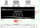 E/Vのための工場提供電池の管理システム