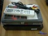 Sksの自由な記述のS930A HD Nagra 3の受信機